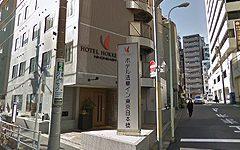 ホテル法華イン日本橋