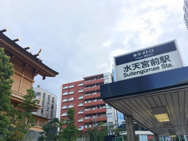 水天宮前駅周辺エリアの出張ホテル一覧