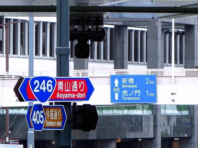 赤坂見附周辺エリアの出張ホテル一覧