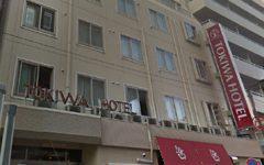 ときわホテル
