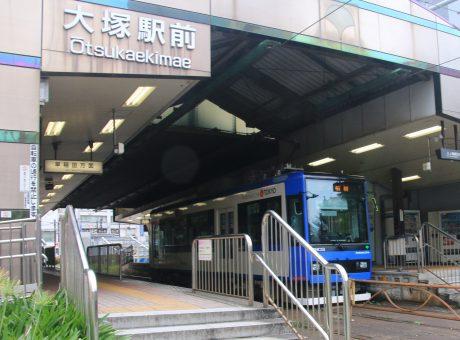 大塚駅周辺エリアの出張ホテル一覧