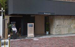 HOTEL BAR GRANTiOS別邸