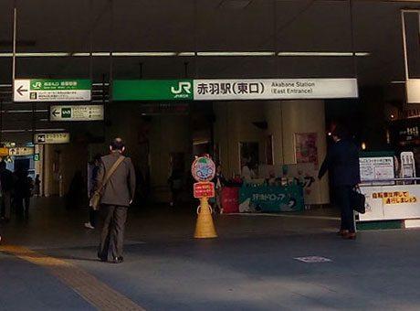 赤羽駅エリアの出張対応ホテル一覧