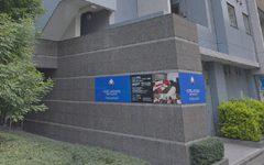 ホテルマイステイズ浅草橋