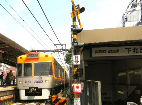 下北沢駅エリアの出張対応ホテル一覧