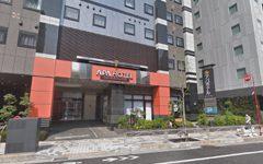アパホテル 品川 泉岳寺駅前